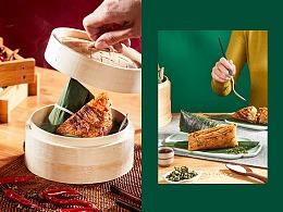 端午粽子 | 中冠集团 x 极食摄影