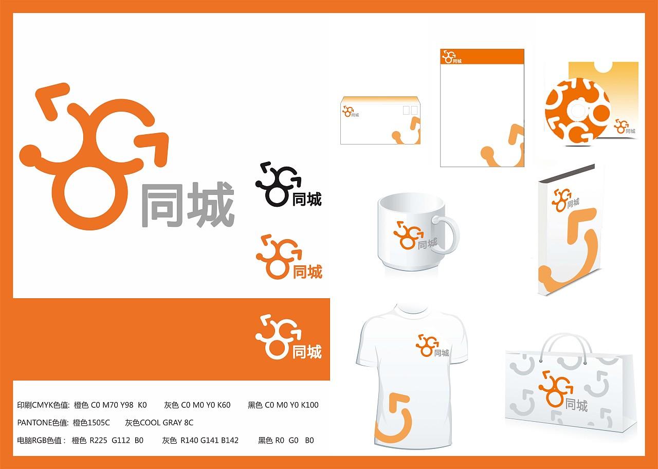 学院奖设计作品|标志|平面|wangjing000429包装设计之路图片
