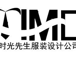 服装设计logo