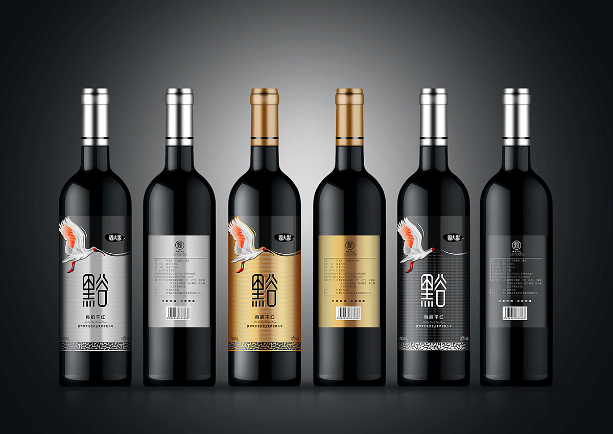 黑谷有机干红红酒酒标包装设计图片