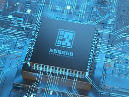 LOGO 大数据信息化 管理科技 AI智能科技信息管理 logo