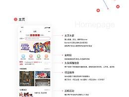 驰援武汉-为爱联合劝募微信平台