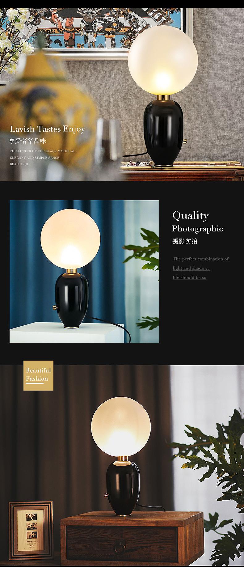 灯具黑色质感详情排版图片