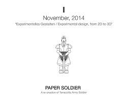 纸兵马俑雕塑(2014下半年)