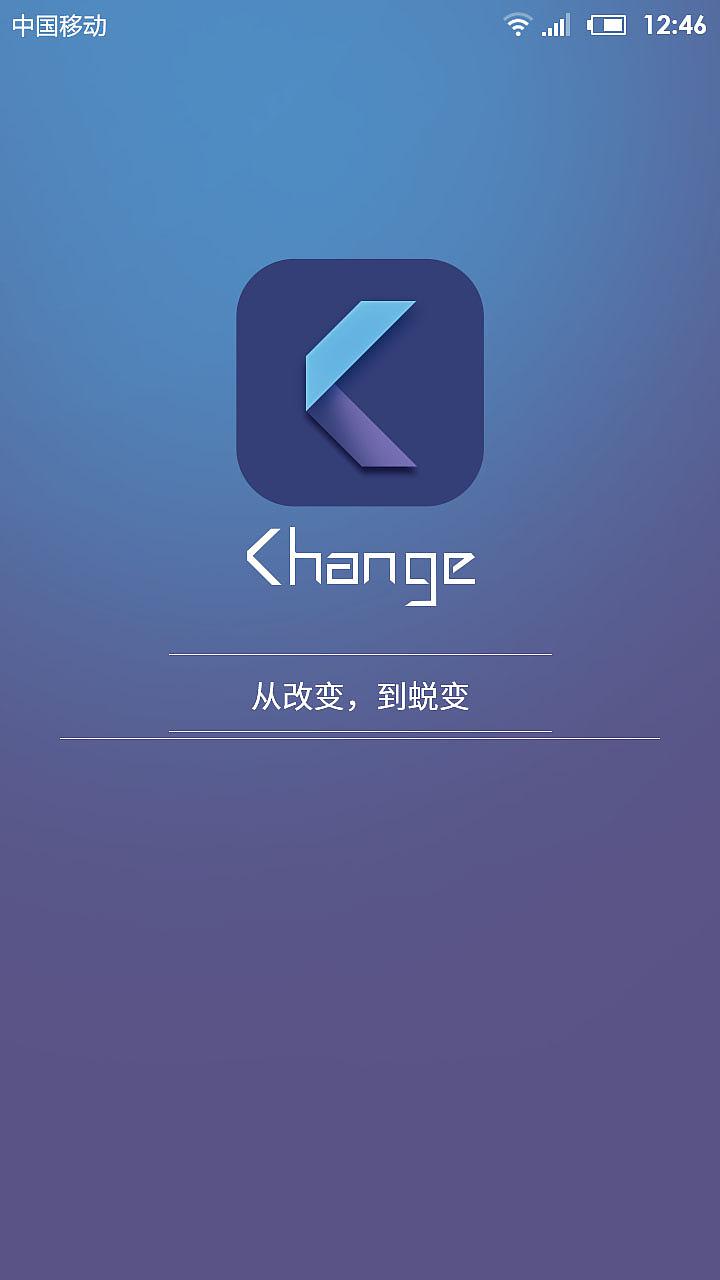 app启动页 logo设计图片