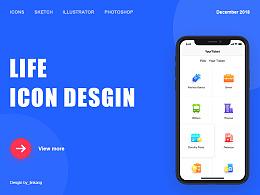 LIFE ICONS_图标设计