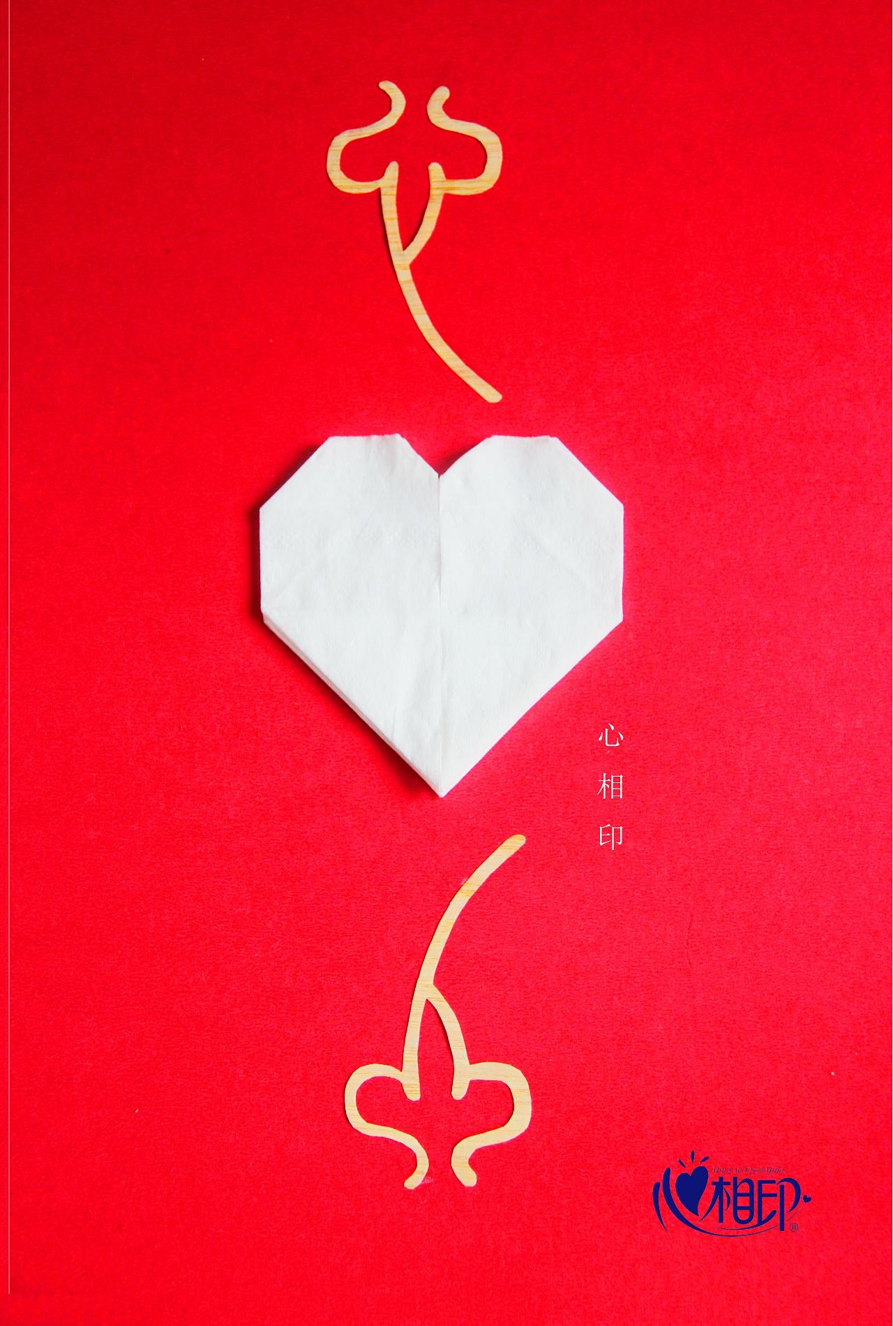 中国梦 心相印图片