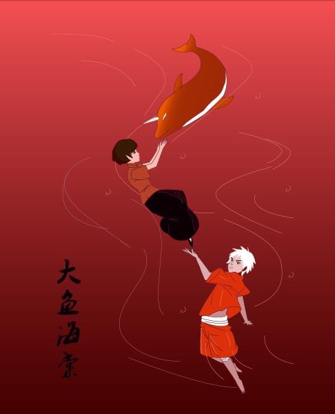漫画海棠|单幅大鱼|漫画|moon7706-交际v漫画说口语动漫原创图片