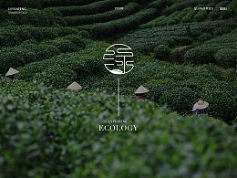 绿云峰茶叶vi