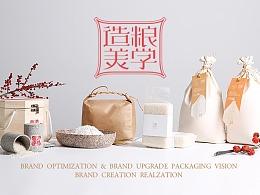 【李礼·造粮美学 】品牌视觉创意呈现