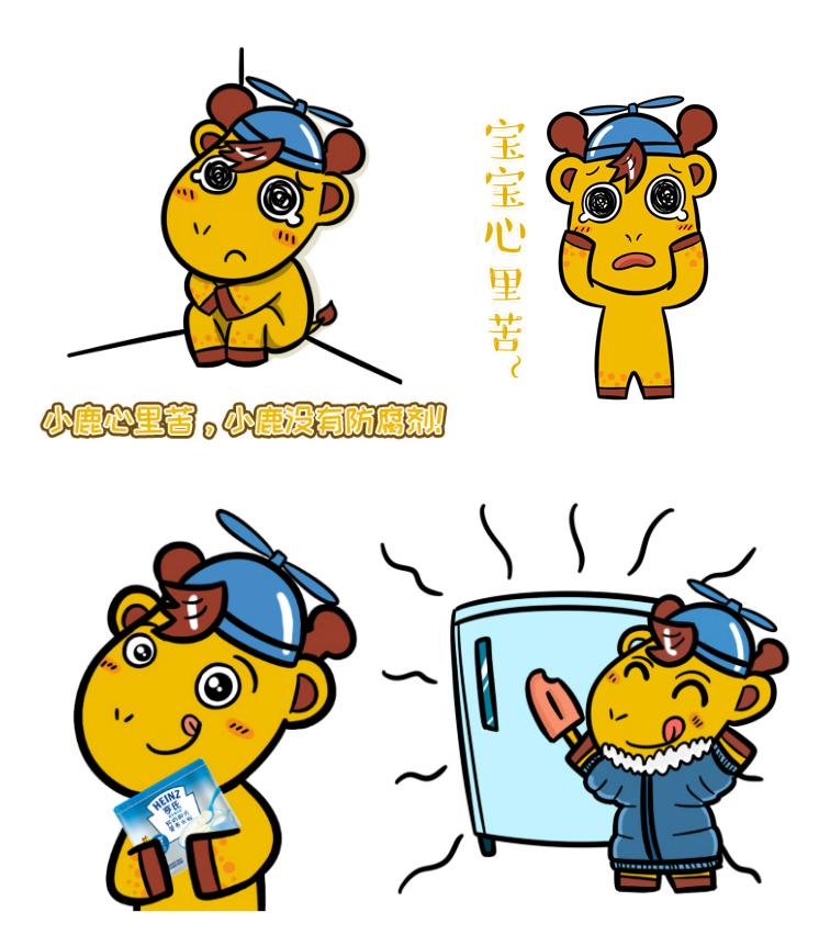 亨氏卡通漫画动图漫画汇总(2016年)|原创短表情男主h的图片