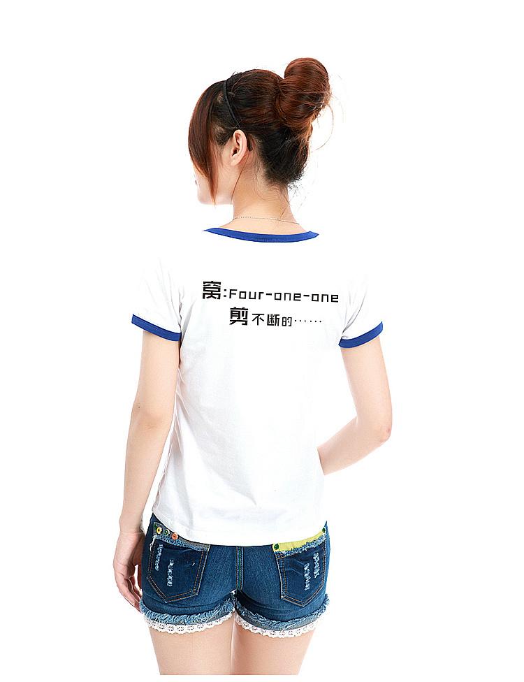 411班班服设计411班服图案卡通班服图案设计-班服中国