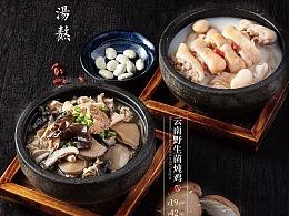 菜谱设计 | 辣么LAME酸菜鱼餐厅餐饮菜谱菜单川菜摄影