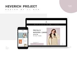 HEVERICH女装电商网站
