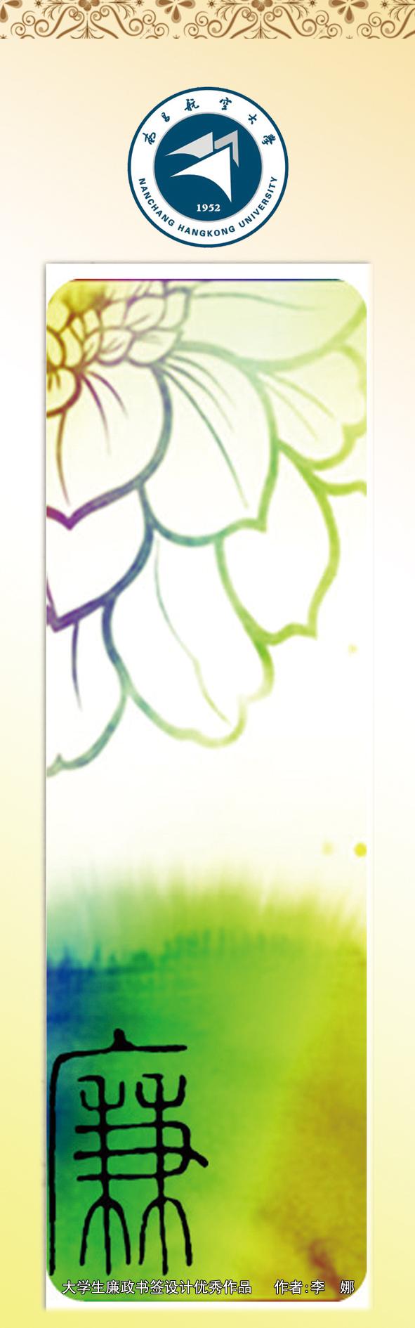 原创作品:书签设计图片