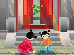 红色四合院北京传统建筑童年矢量插图