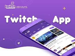 Twitch android Redesign
