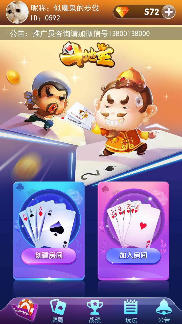 棋牌app是否涉赌