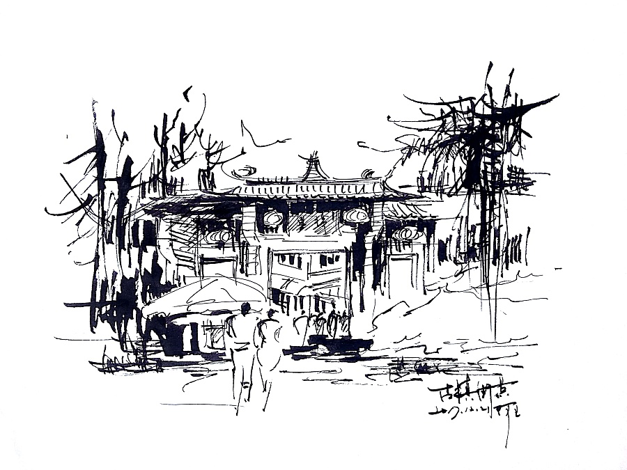 速写建筑阿王速写风景钢笔画速写|速写|纯艺术|阿王