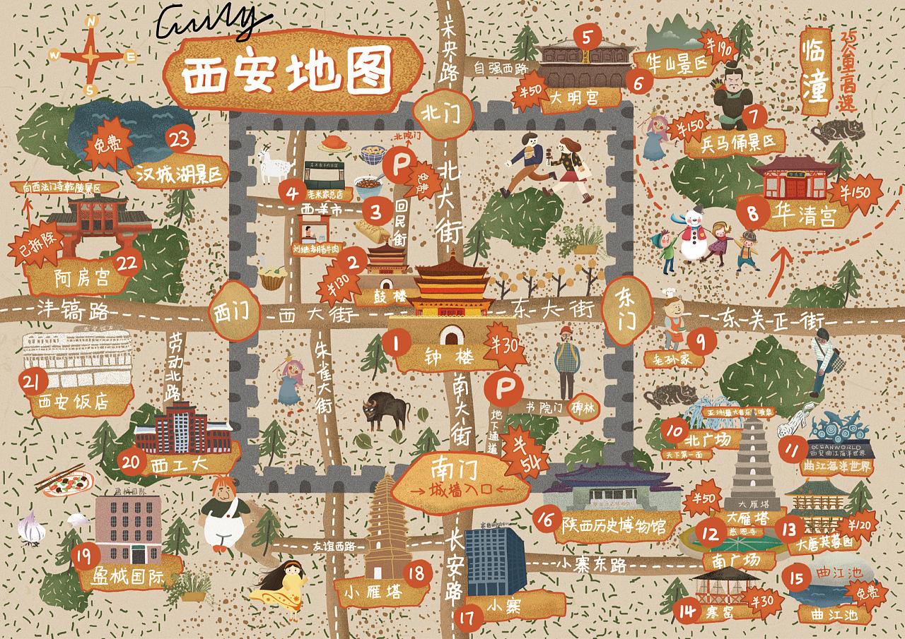 位属于西安的旅游美食地图,古城西安欢迎你
