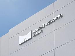 蒙河建筑品牌标志设计