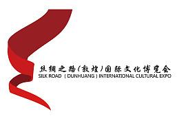 丝绸之路国际文化博览会LOGO设计稿(练习)