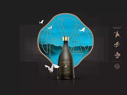 一瓶山茶油 | 品牌设计