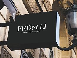 FROM LI  | 服装品牌 | 标志设计