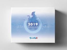 2019倩女幽魂手游·限量版音乐台历设计