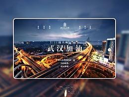 网页单屏版式合集-中文