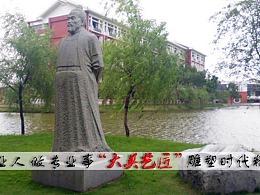 博大精深的中医文化。——大美艺匠专注于提升文化!