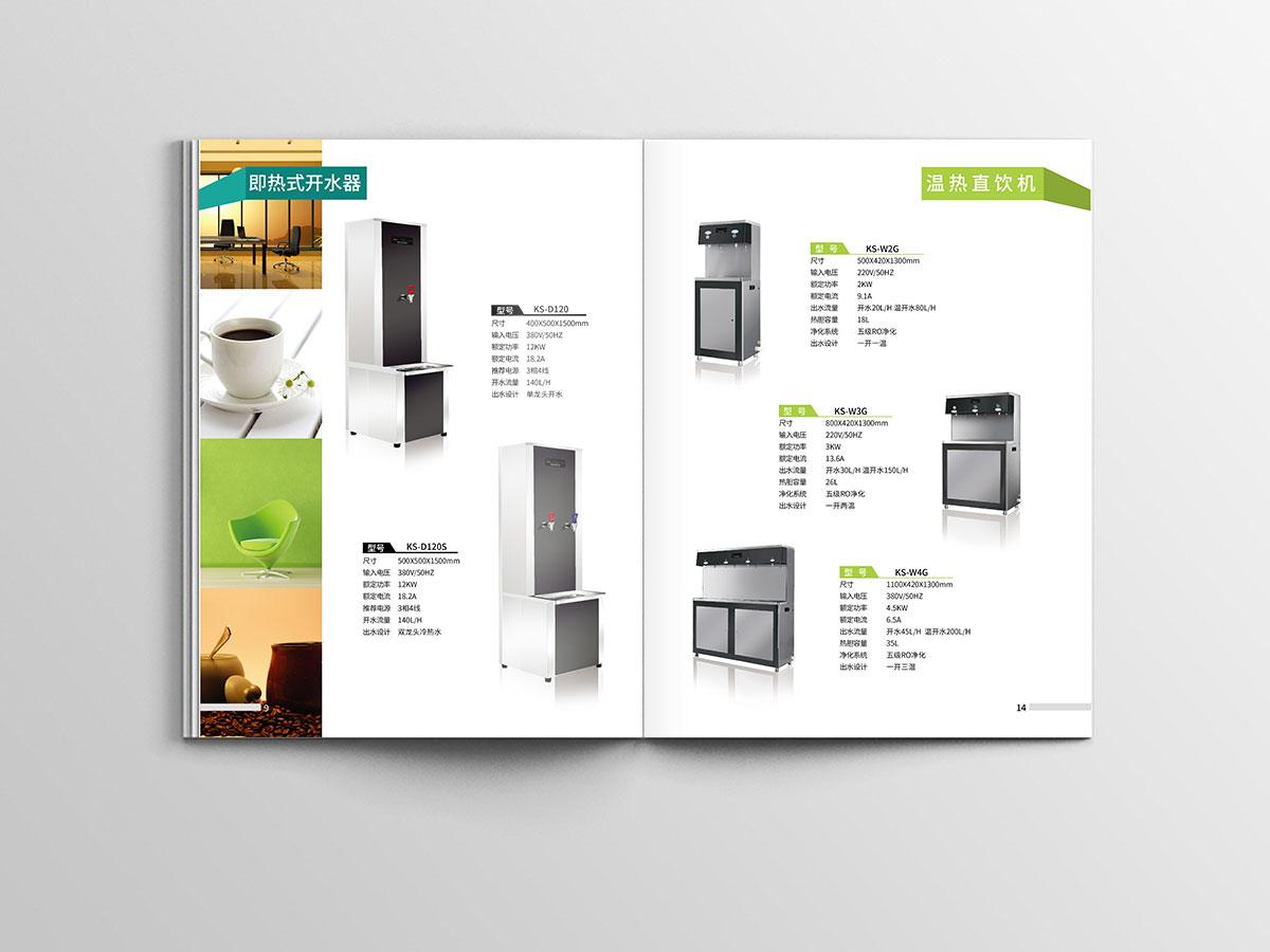 包装 包装设计 设计 1200_900图片