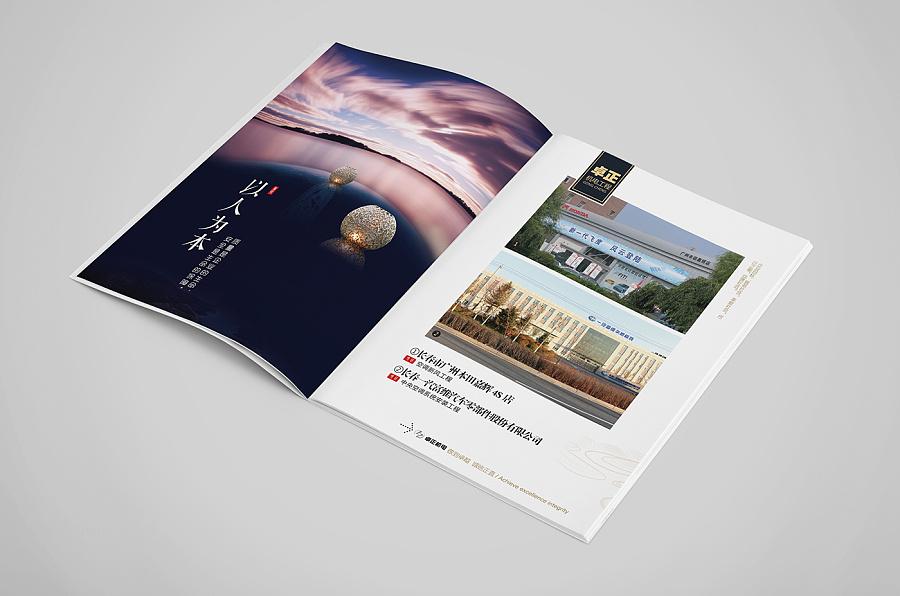 建筑机电行业瓦房|画册/王妃|书装|兰陵平面-原三间画册室内设计图图片