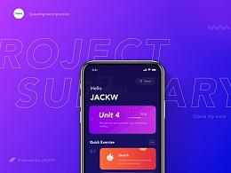 2019商业项目总结 - Part 2