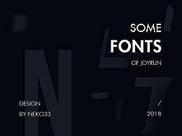 FONT DESIGN | 字体整理