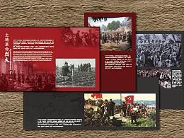 博物馆红色记忆
