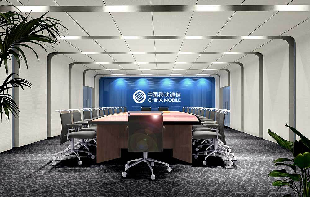 会议室 家居 起居室 设计 装修 1000_638图片