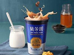 蘭芳園✖INLIGHT l 港式奶茶 饮品拍摄
