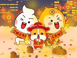 春节系列热点