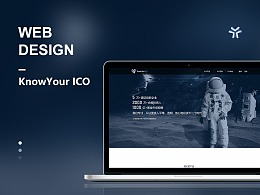 KnowYour ICO网页设计