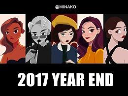 2017插画总结