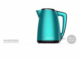 改良型低端热水壶设计——马赛Mars作品
