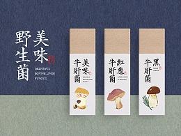 牛肝菌/松茸/野生菌/云南风物美食特产/标签不干胶设计