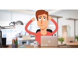 吴江农商银行《锦鲤鱼》&《易贷通》30秒产品广告片
