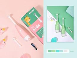 儿童牙刷 · 产品拍摄 | 美学舍
