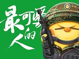 黄太鸡-英雄篇