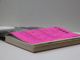 《沛县武术》书籍装帧设计