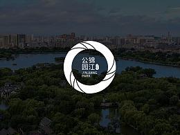 锦江公园LOGO