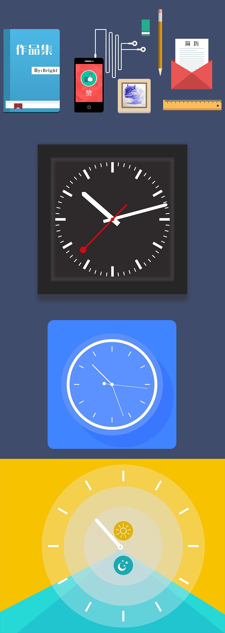 人简历 去年用CorelDRAW 绘制的矢量图标作品-个人简历 时钟 矢量图片