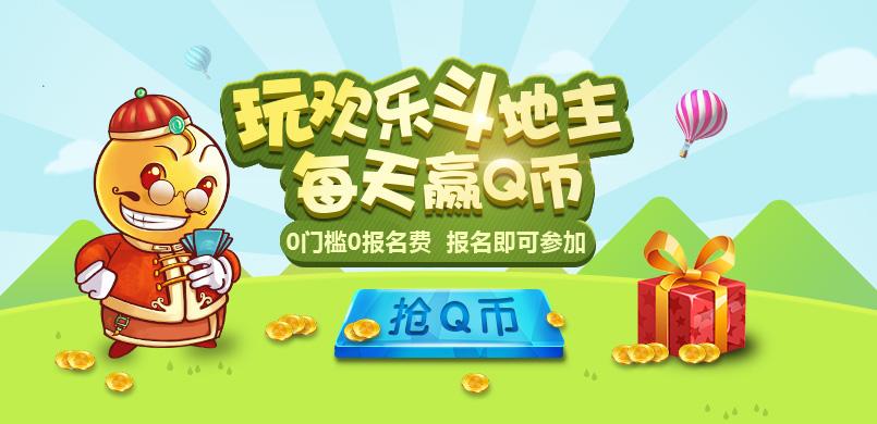 棋牌类 banner 临摹 banner/广告图 网页 月鸟飞啊飞